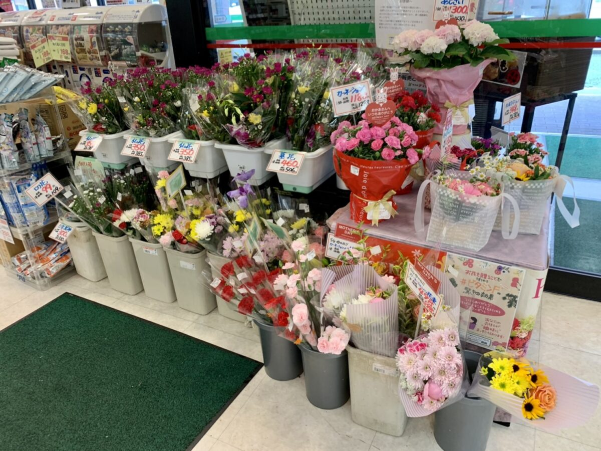 【2021.5/20閉店!】藤井寺市・食品館アプロ はじの里店内のお花屋さん『大宝園芸 キタノ』が閉店されます。: