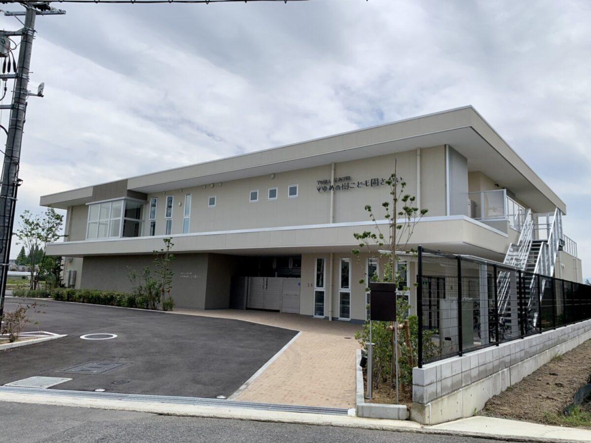 【2021.4月開園】堺市北区・白鷺駅から徒歩15分!『ゆめの樹こども園さかい』が開園しています♪: