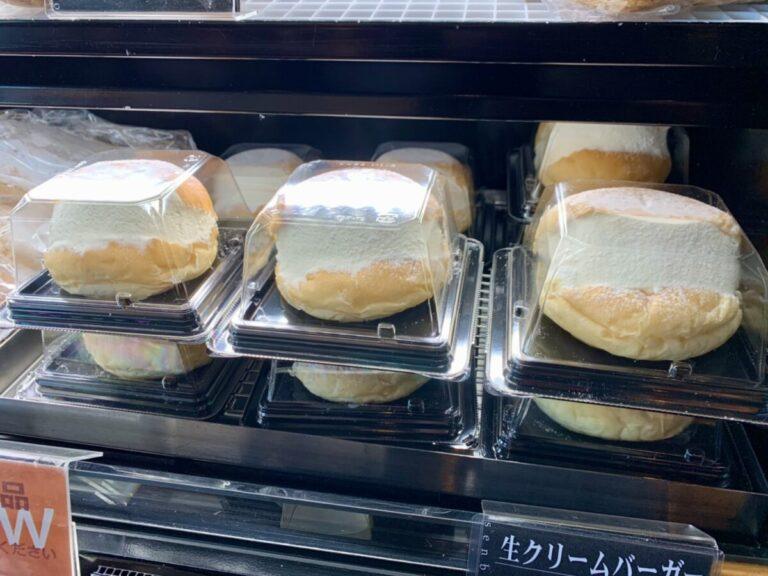 ふわっふわ♡堺市南区にある『泉北堂 Bakery & Cafe』で大人気の生クリームバーガーが絶品です♪【堺・南河内で食べられるマリトッツォ特集】: