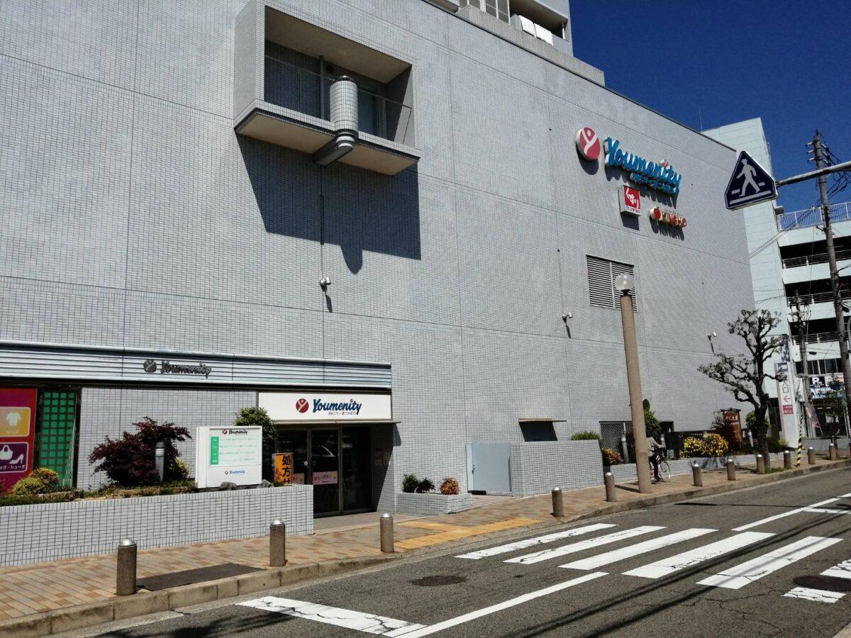【2021.6月上旬リニューアル】松原市・ゆめニティまつばら1階にある『ロマンシューズ松原店』が店舗改装工事の為お休みされています。: