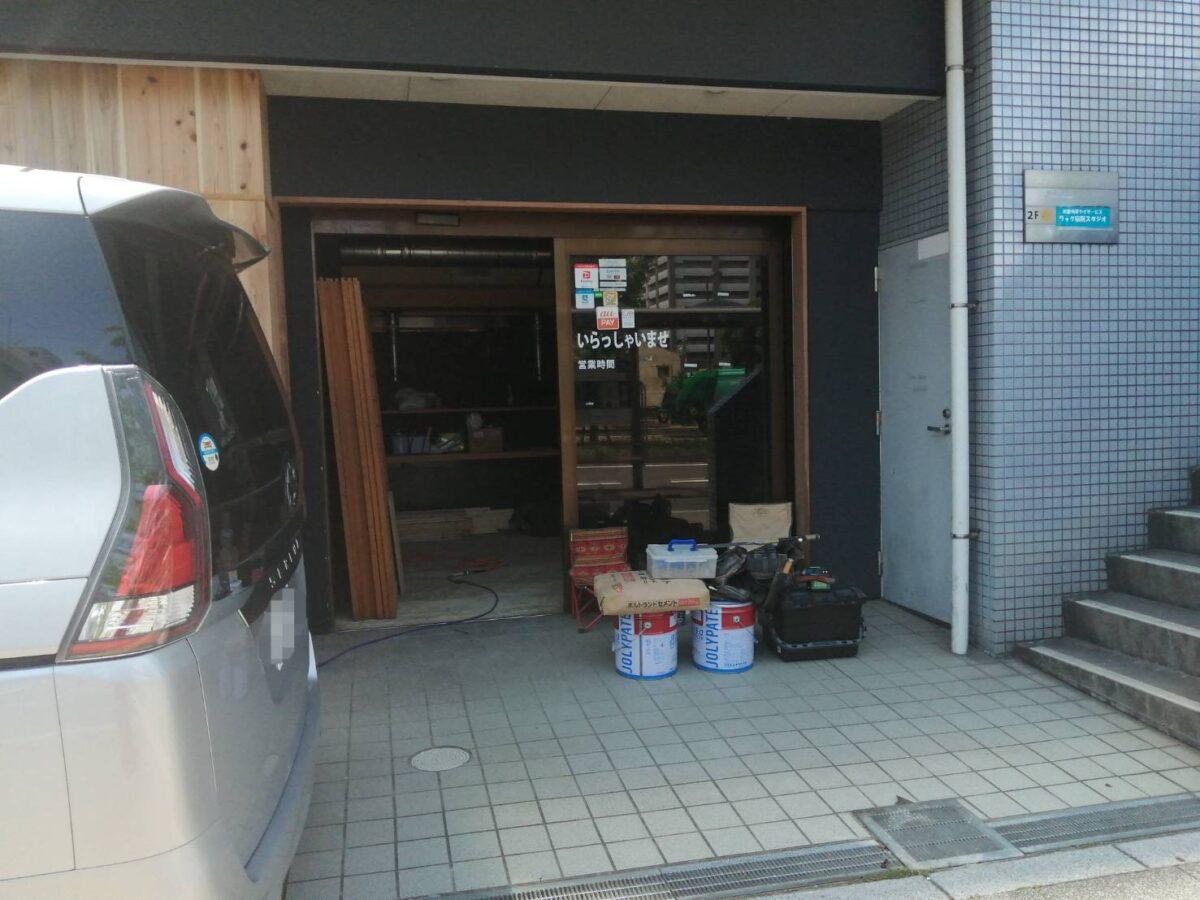 【新店情報】堺市堺区・宿院町東のフェニックス通り沿いに焼肉屋さんができるようです♬: