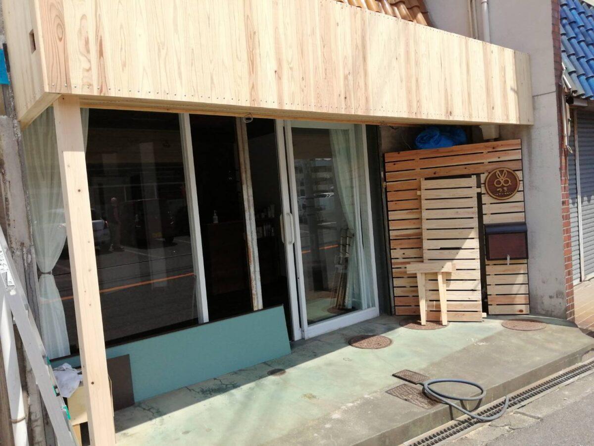 【新店情報】羽曳野市・河原城に木の温もりが伝わる素敵な美容室『つき』がオープンされるようです♪: