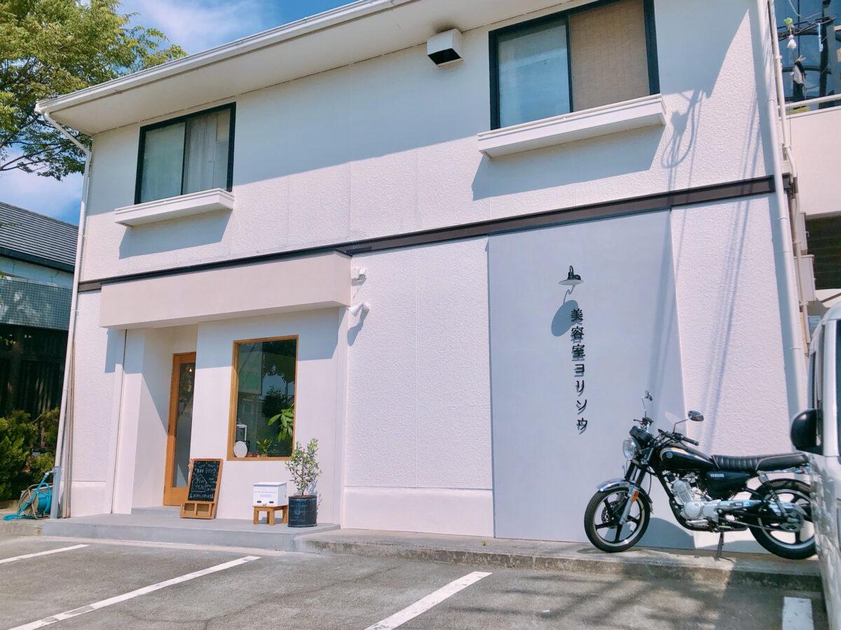 【2021.6月1日(火)オープン☆】富田林市・藤沢台にお客様により添う素敵なヘアサロン『美容室 ヨリソウ』がオープンしました!: