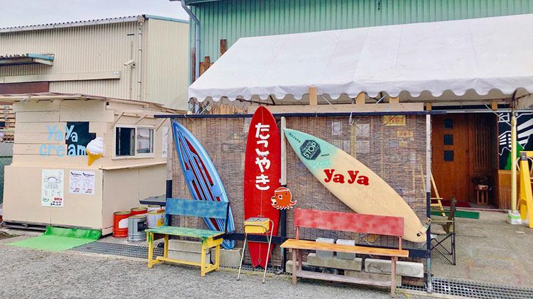 【新店情報!】 富田林発☆金・土・日にオープンする夜のソフトクリーム専門店♡『Yaya cream』が近日オープンしますよ♪: