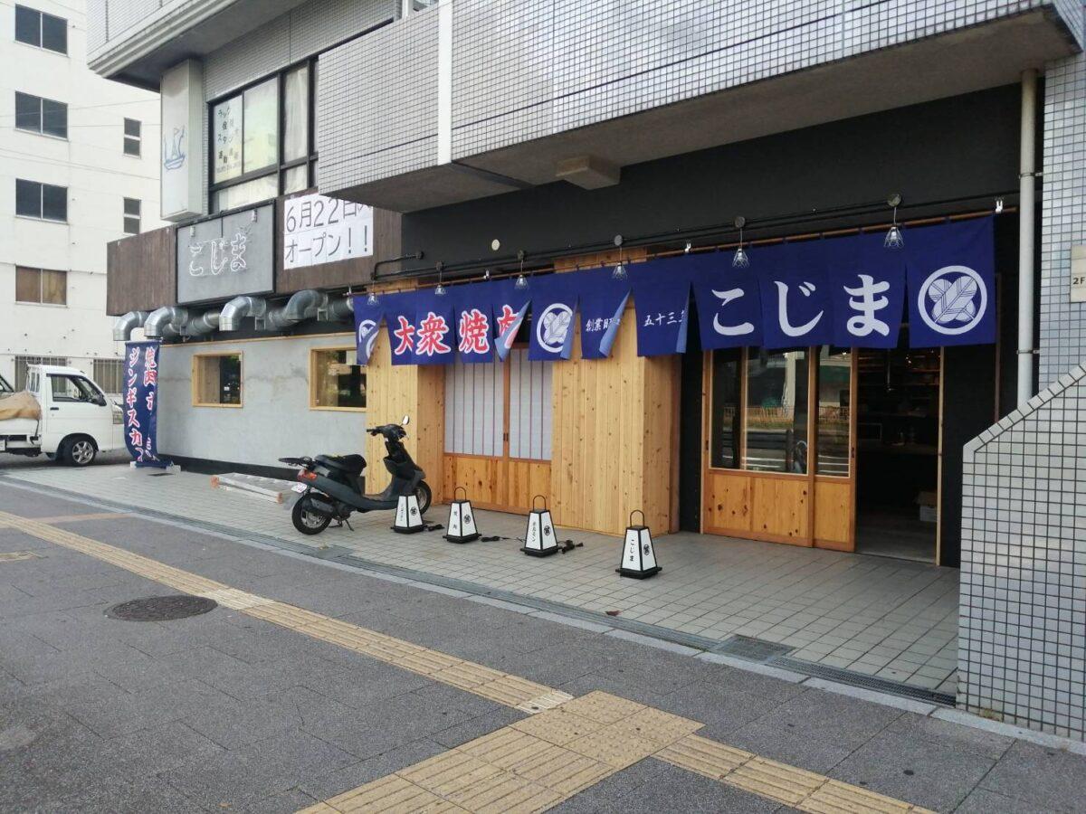 【オープン日判明】堺市堺区・オープン日と店名も判明‼お店はあの有名な昭和53年創業 老舗焼肉店みたい♪: