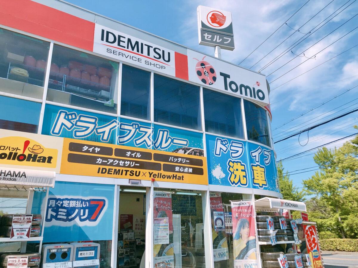 【2021.5/25オープン♪】大阪狭山市・24時間手続きOK!『無人まいどレンタカー セルフ狭山ニュータウン店』がオープンしました!: