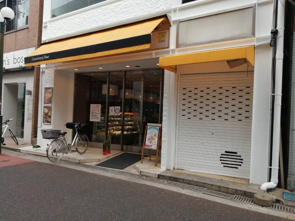 【2021.3/31リニューアル】藤井寺市・イートインはもちろん、手土産にも最適‼『フラワー 藤井寺駅前南店』の2階カフェスペースがリニューアルしたようです♪:
