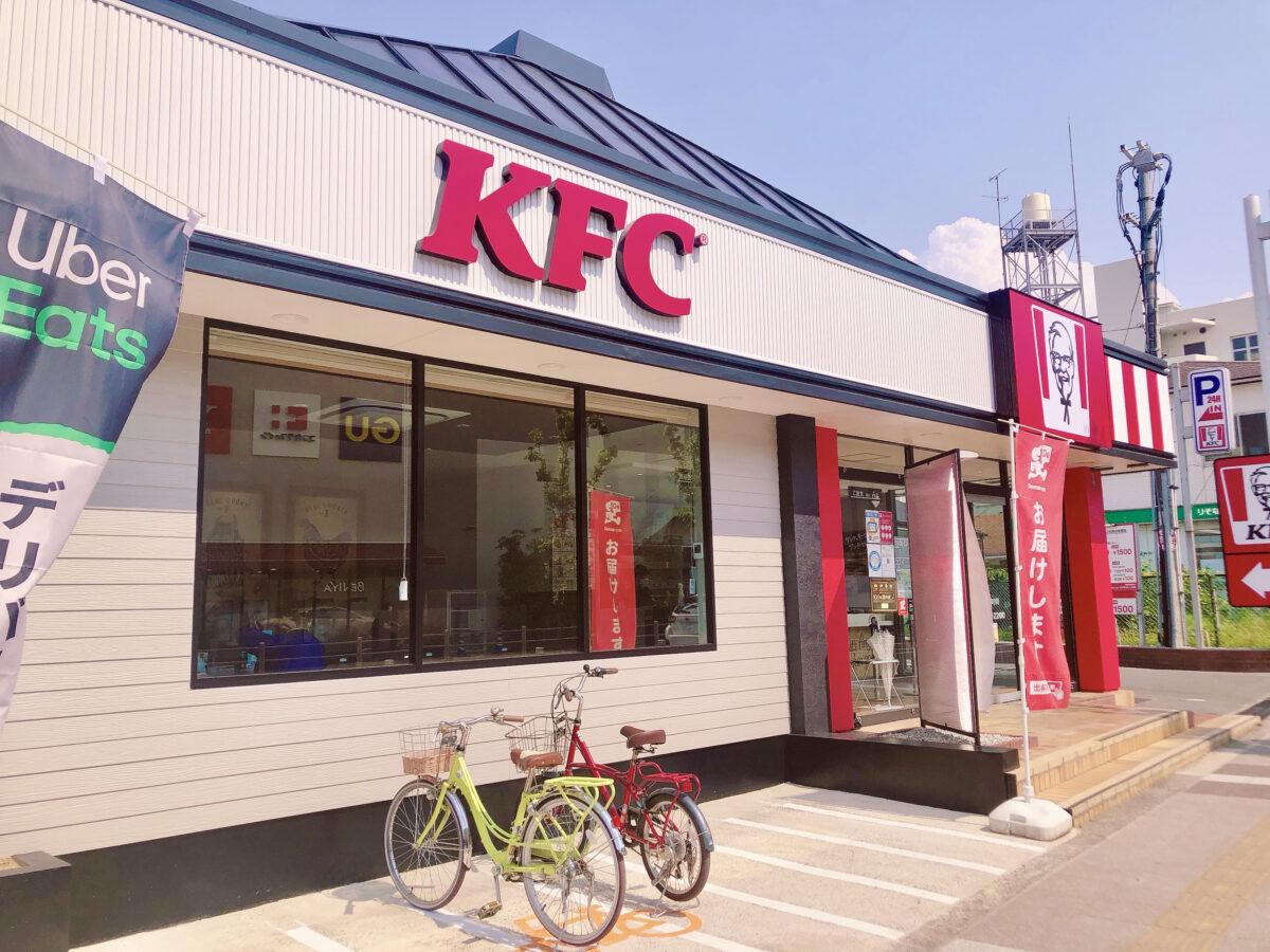 【2021.6/16(水)】藤井寺市・駅からすぐの『ケンタッキーフライドチキン 藤井寺店』がリニューアルオープンしました♪: