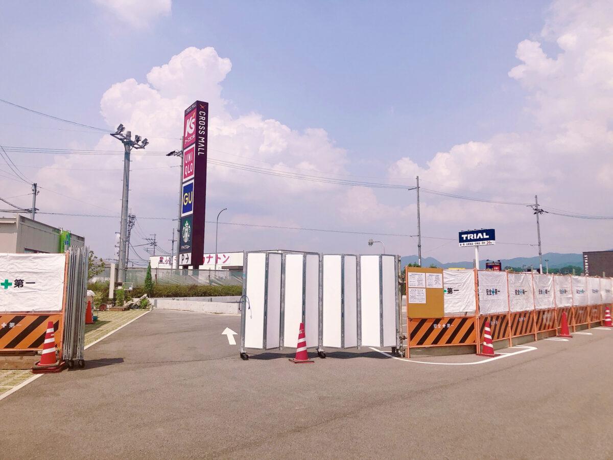 【新店情報!】富田林市・クロスモールの駐車場敷地内に次にオープンするのは『メガネスーパー』みたい!!: