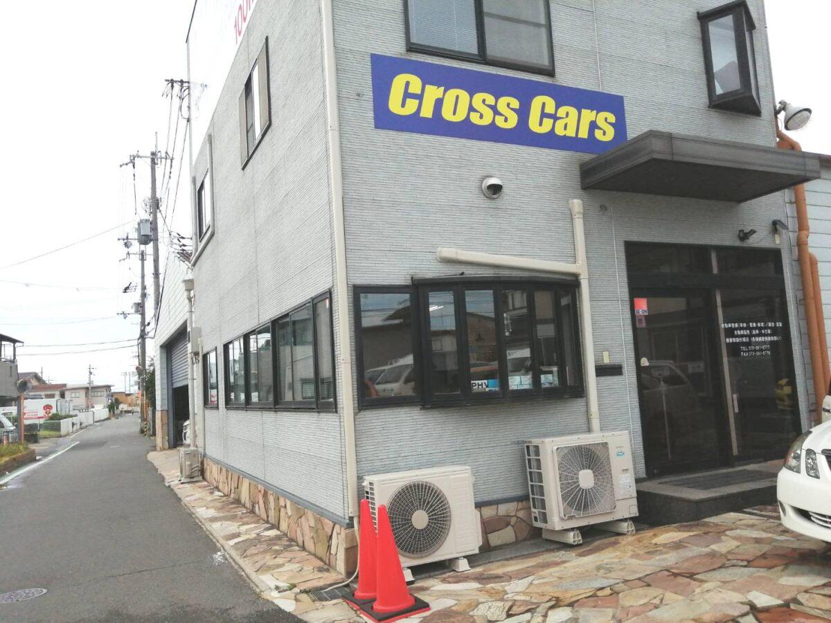 【2021.4/1オープン】堺市美原区・平尾に安心して車のことをお任せできる『Cross Cars』がオープンされています♪: