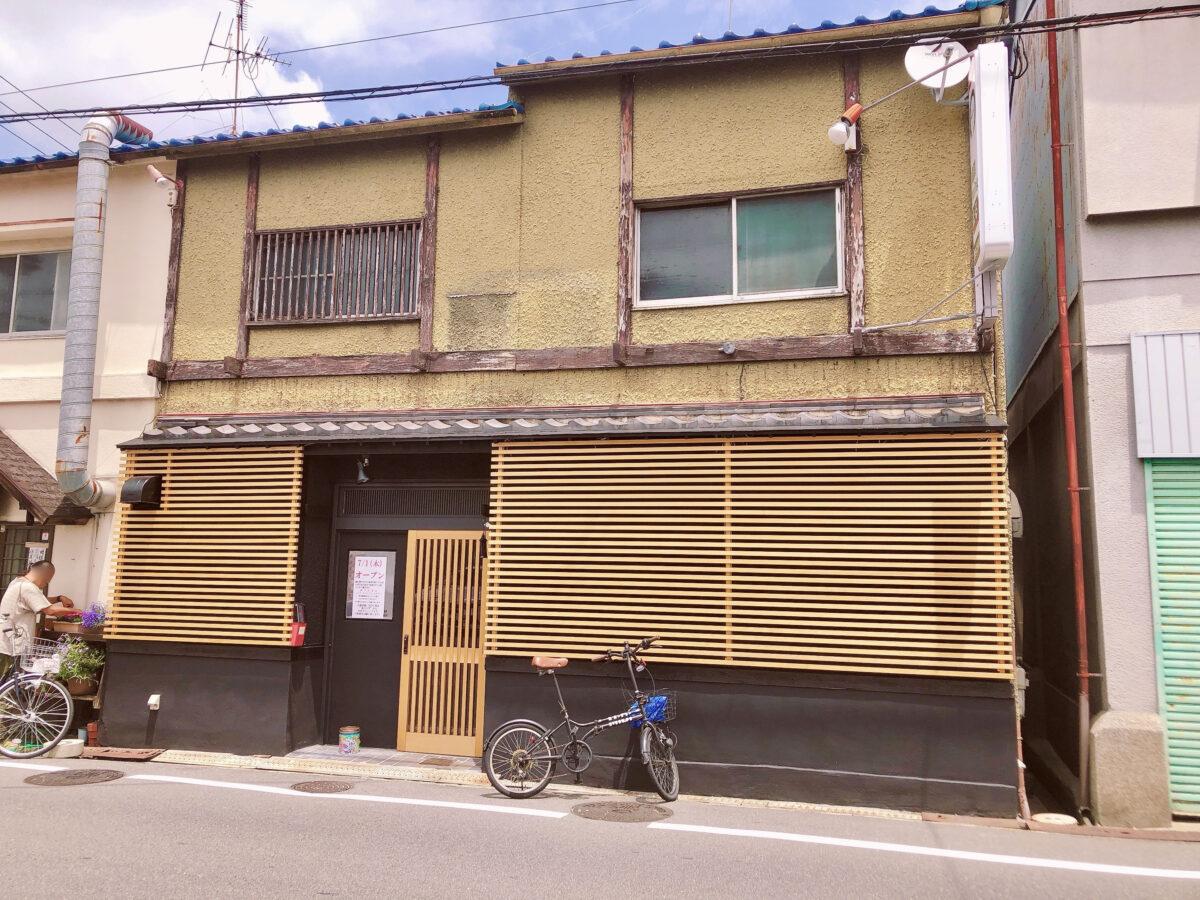 【新店情報!】堺市東区・美味しいお寿司もいただける居酒屋さん『和創ダイニング まる』がオープンするみたい!:
