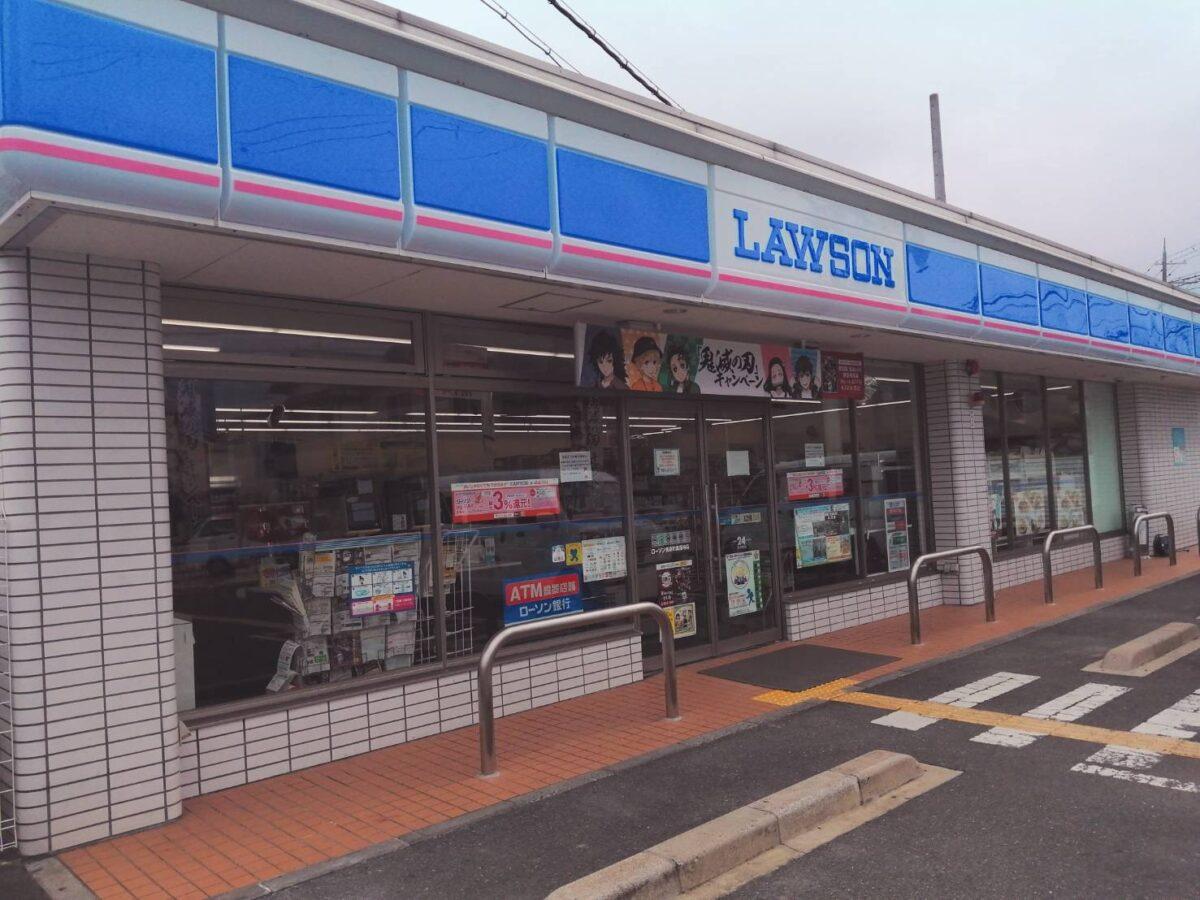 【2021.6/26リニューアル】堺市美原区・いつでも行けてやっぱり便利♪『ローソン 美原町真福寺店』が改装工事を終え、再オープンされています。: