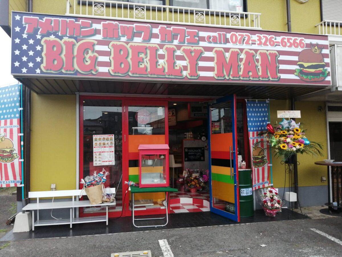 【2021.6/22オープン♪】大阪狭山市・食べ応え抜群!ポップな店内の可愛さに気分も上がる♡『アメリカンポップカフェ ビッグベリーマン』がオープンしました♪: