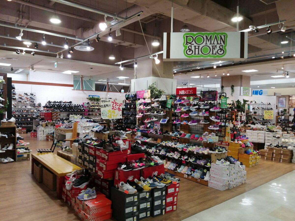 【2021.6月上旬改装工事完了】松原市・ゆめニティまつばらの靴専門店『ロマンシューズ松原店』が改装工事を終えオープンしています。:
