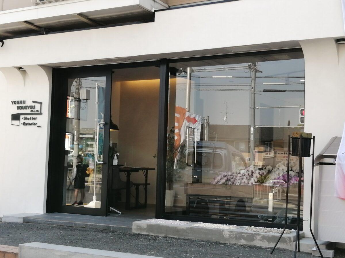 【2021.4/1移転オープン】堺市中区・カーポートやテラスなどエクステリアはおまかせ♪『株式会社 吉井工業』が移転オープンしています!: