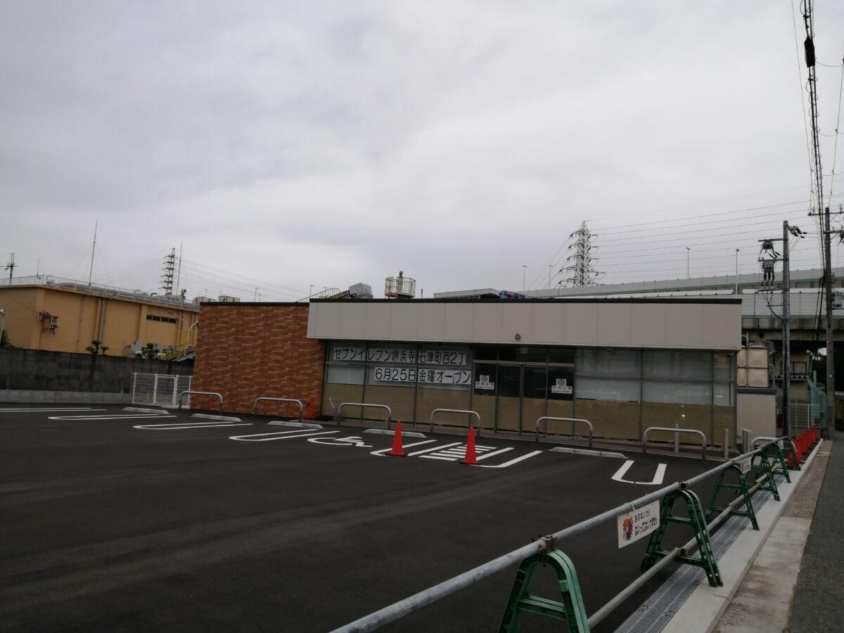 【新店情報】堺市西区・海岸通り沿いのステーキガスト横にあのコンビニがオープン予定ですよ!: