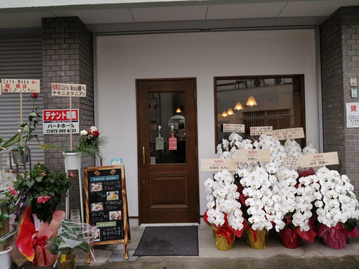 【2021.6/15オープン】堺市西区・モーニングから営業のオシャレなカフェ☆津久野駅前に『Cafe Moka(カフェモカ)』がオープンしたよ!: