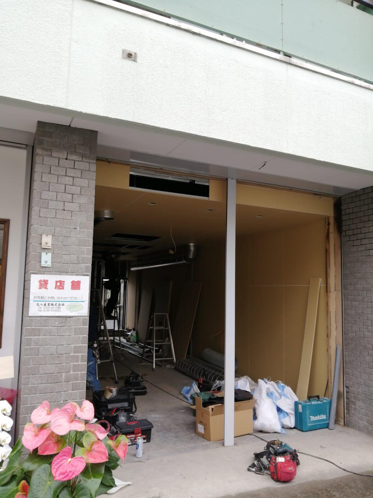 【新店情報】堺市西区津久野駅前・『GEKOテング』並びにまたまた新店がっ!!『Cafe Moca』の隣りにオープン予定のお店は。。。: