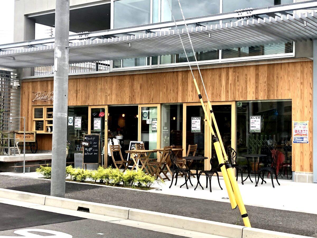 【2021.5/8オープン♫】松原市・河内天美☆小さなお子様連れでもゆったり過ごせる素敵カフェ『Rocket Cafe(ロケットカフェ)』がオープンしているよ♫: