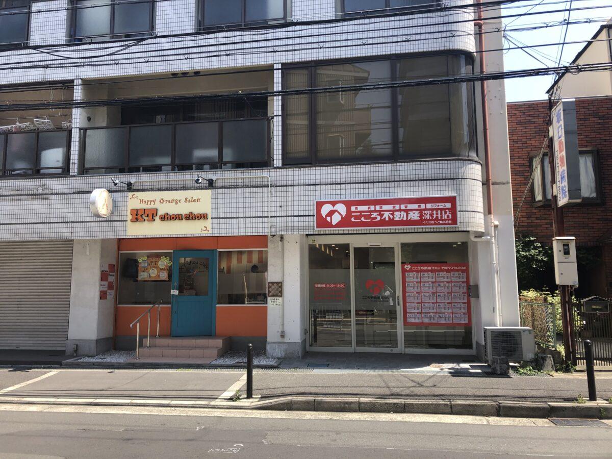 【新店情報っ!】堺市中区・深井駅の近くに『こころ不動産深井店』がオープンしたみたい!: