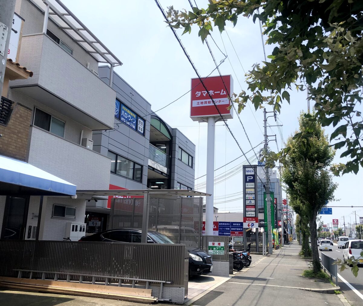 【まもなくオープン♪♪】堺市北区・中百舌鳥に南大阪初の「タマホーム 土地買取センター」がまもなくオープンするよ!!: