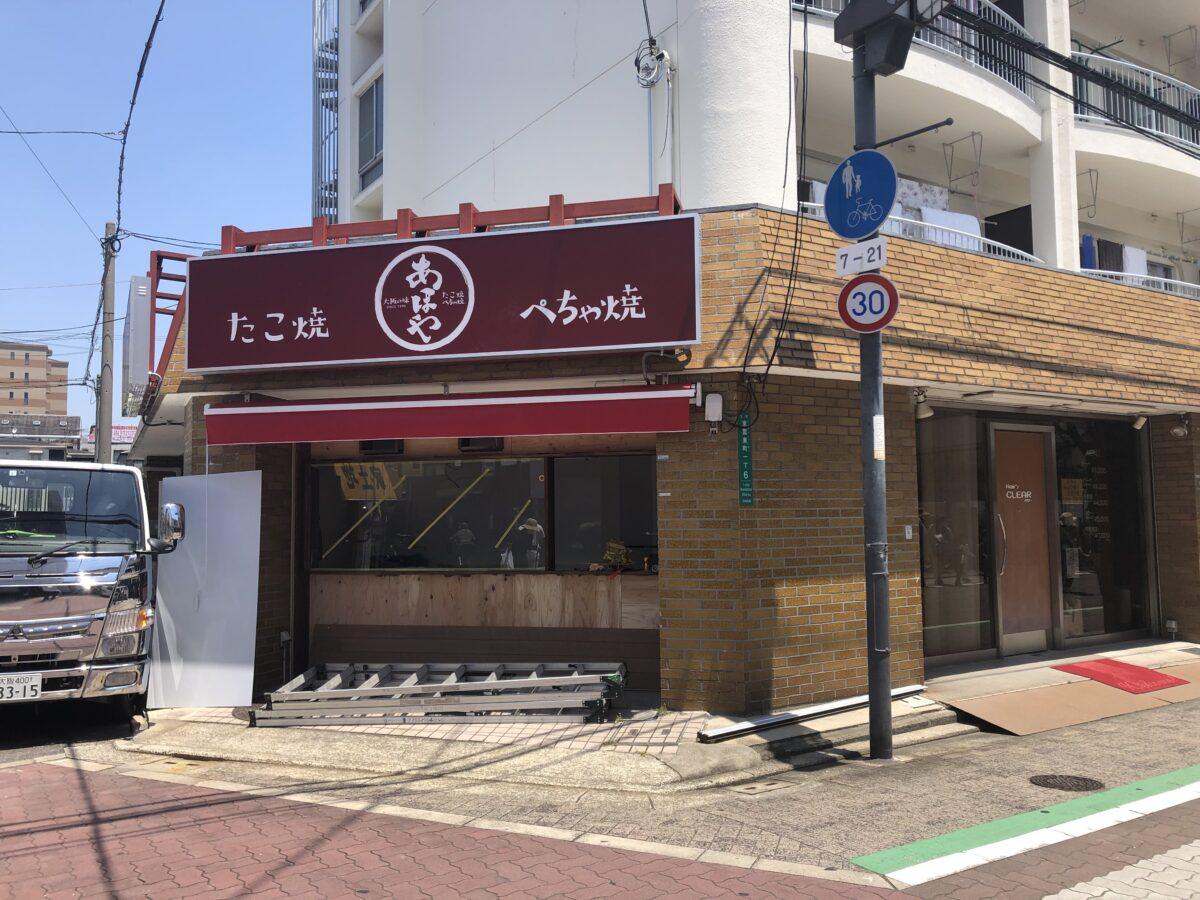 【新店情報っ!!】JR堺市駅の近くにできるのは・・・大人から子供まで大好きなあのお店!!: