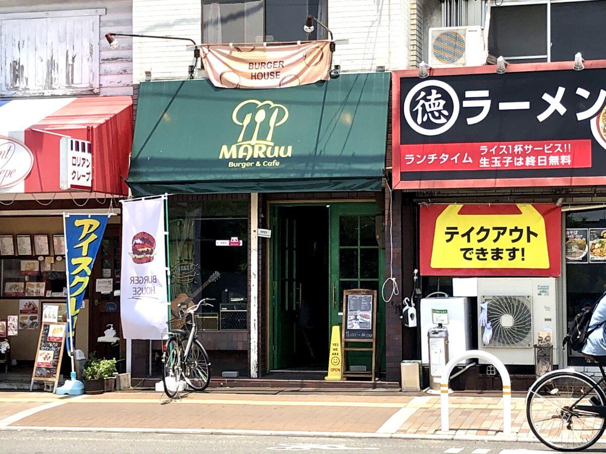【2021.6/1リニューアル♫】芝生の上にはキャンプ用ベンチシート☆堺市東区・大阪府立大学目の前のBurger &Cafe『MARuu(マルー)』メニューも装いも新しく進化しましたよ♪: