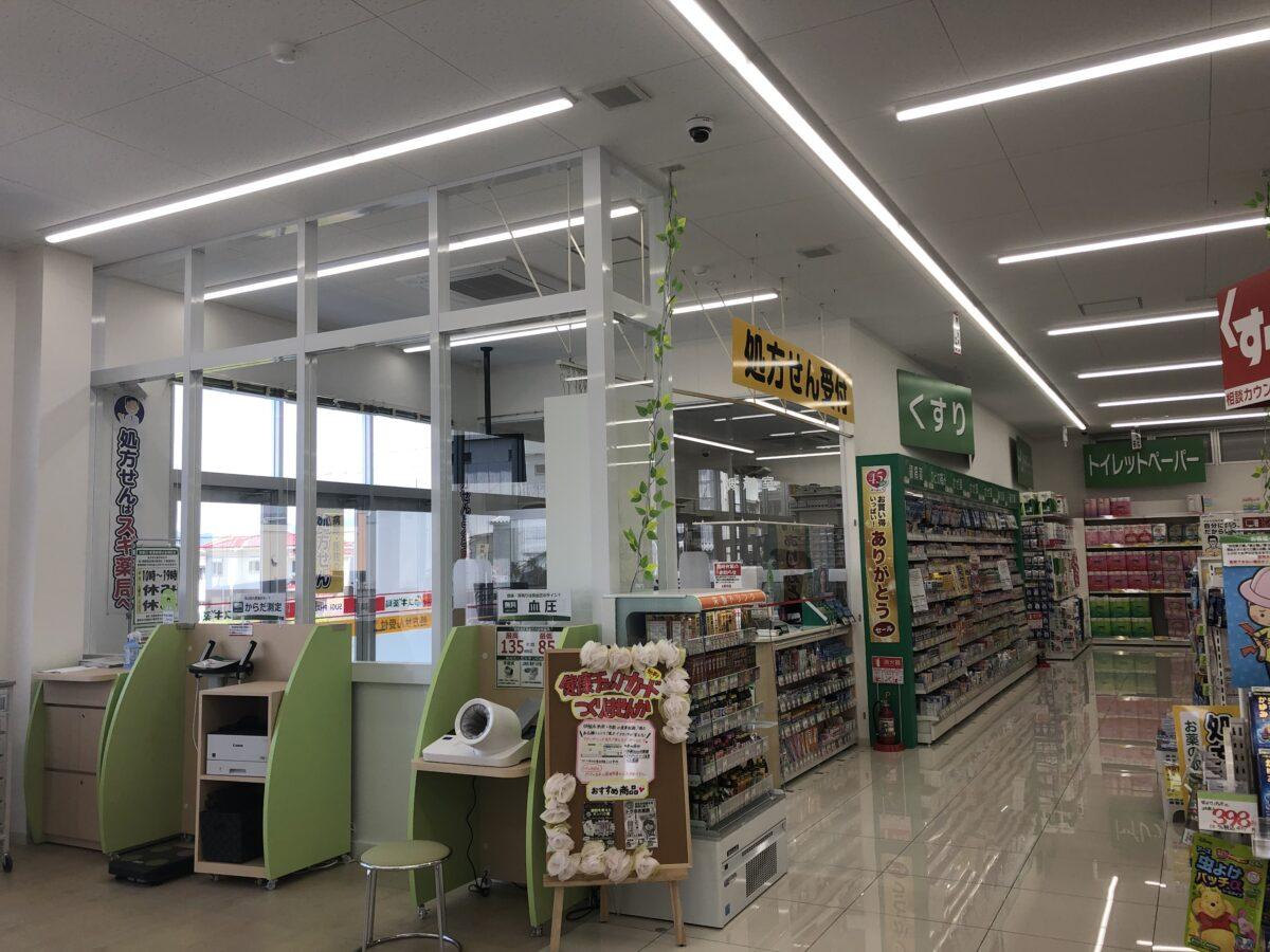 【2021.6/1オープン】羽曳野市・スギ薬局野々上店の中に「調剤薬局」がオープンしましたよ~!:
