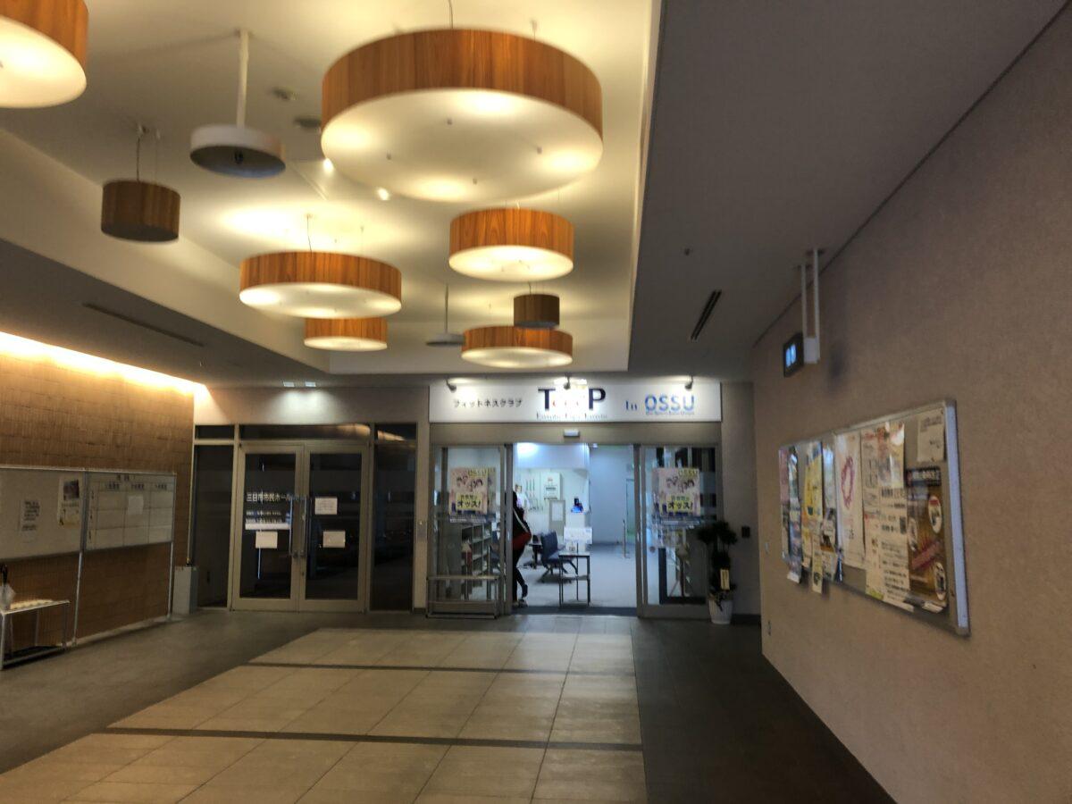 【2021.6/2オープン】河内長野市・フォレスト三日市に「フィットネスクラブTeeeP 」がオープンしました!: