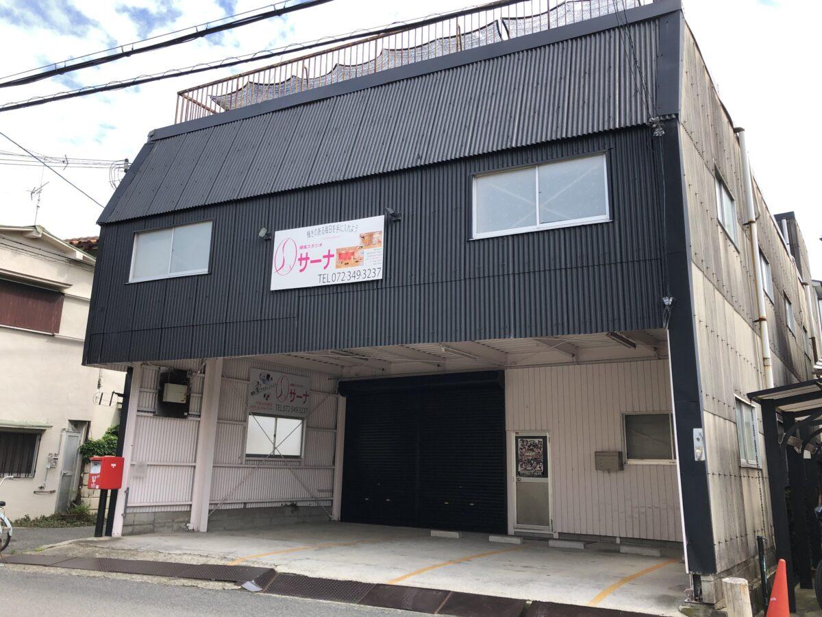 【2021.6月中旬開講】堺市中区・福田に3歳から習えるヒップホップ教室♪「ダンスサークルまいすた福田」ができるみたい!:
