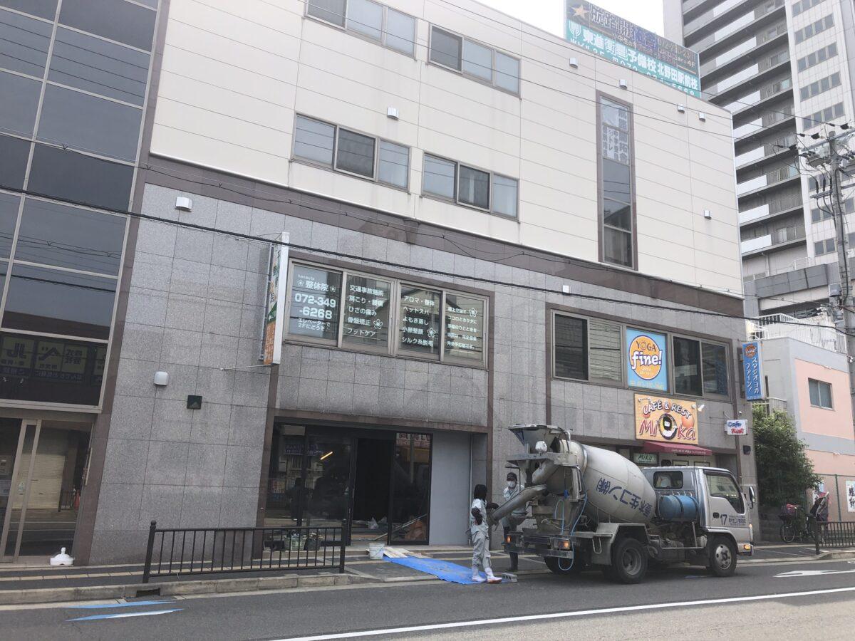 【新店情報っ!!】 南大阪初出店の焼肉屋!!『近江焼肉ホルモンすだく』が堺市東区・北野田にオープンするみたい!: