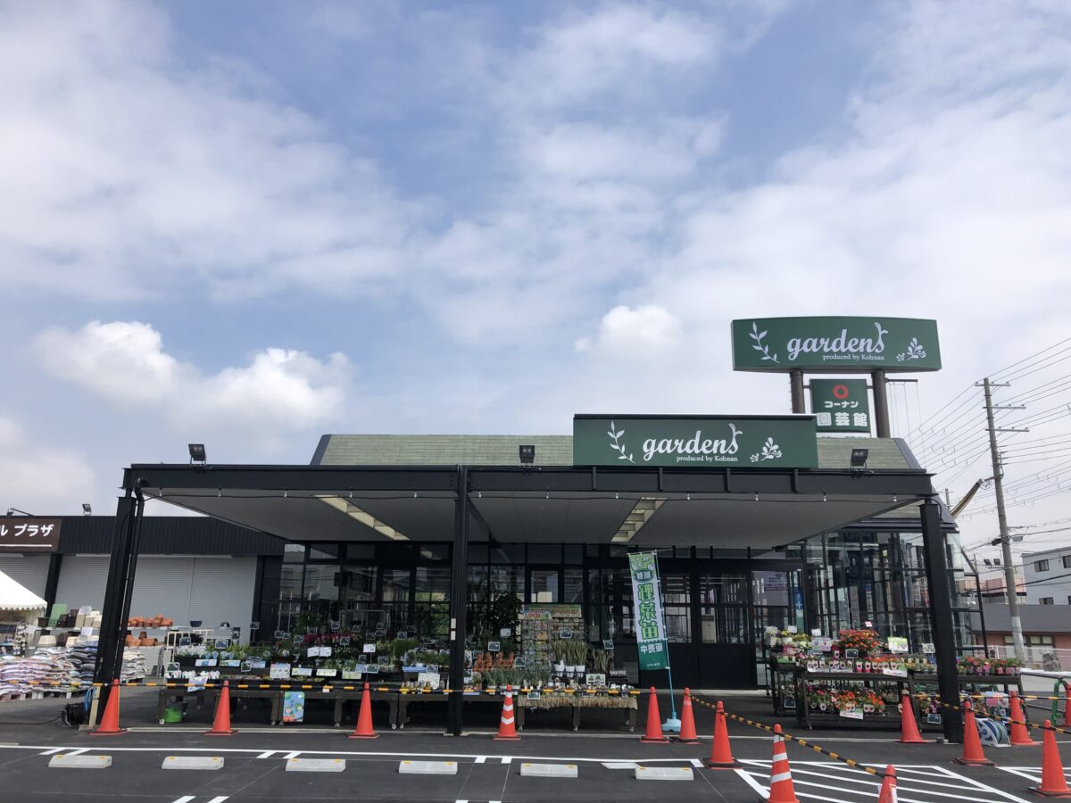 【新店情報っ!!】堺市中区・310号線沿いのトヨタカローラ跡地に『コーナン園芸館』がオープンしましたよ~!!: