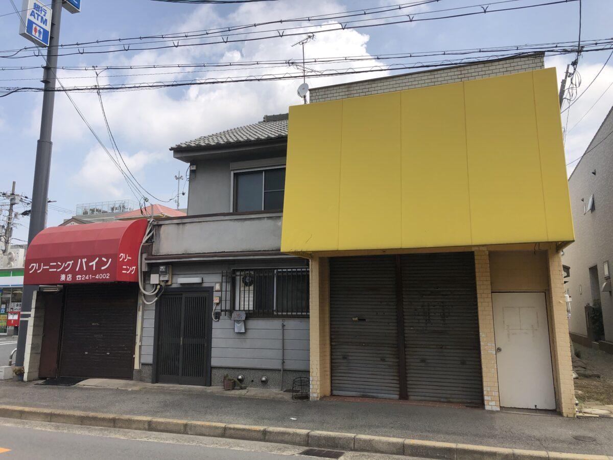 【新店情報っ!!】堺区・東湊駅の近くに『だし唐揚げ専門店こうき』がオープンするみたい!: