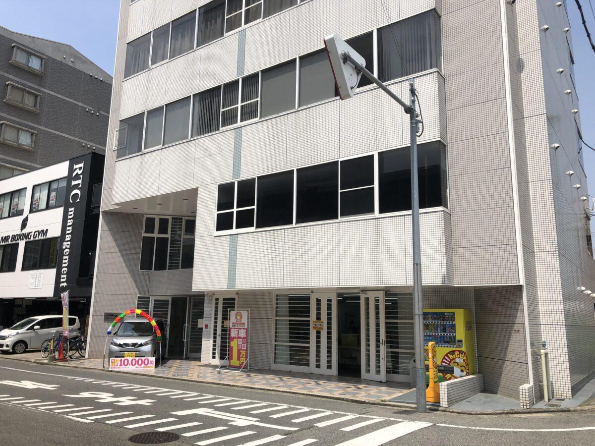 【2021.6/2オープン♪】堺駅すぐ!対象年齢5歳からOK!『ONE'S体操教室』がオープンしましたよ~!:
