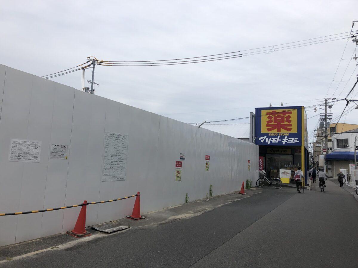 【新店情報っ!!】堺市東区・初芝駅前に「ライフ初芝店」が帰ってくるよ~!!: