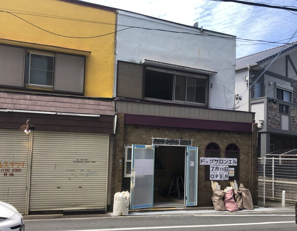 【オープン日判明!!】堺市北区・金岡町にトリミングサロン『ドッグサロンエル』がオープンするみたい!: