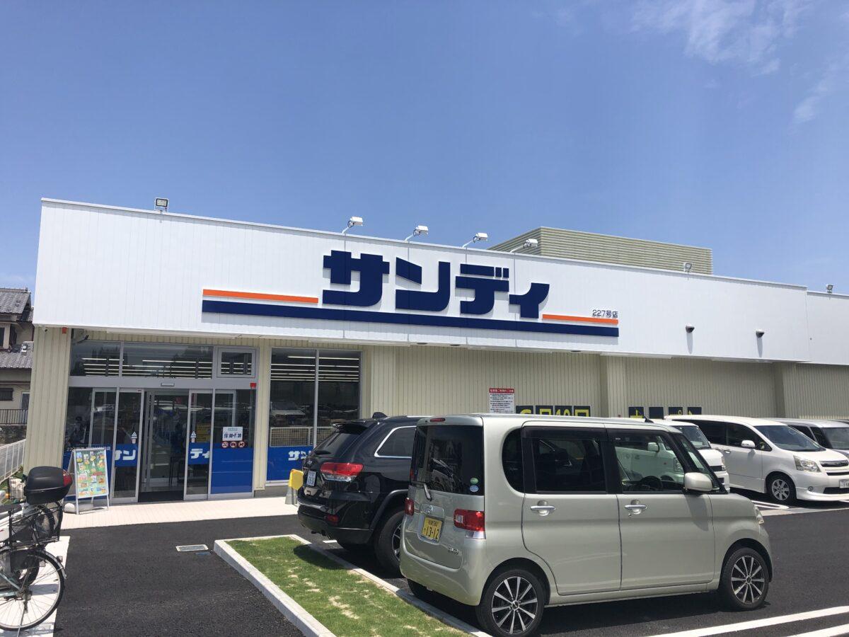 【2021.6/19オープン】富田林駅前にオープンした「サンディ」の中に八百屋さん『やおしょう』がオープンしましたよ~!: