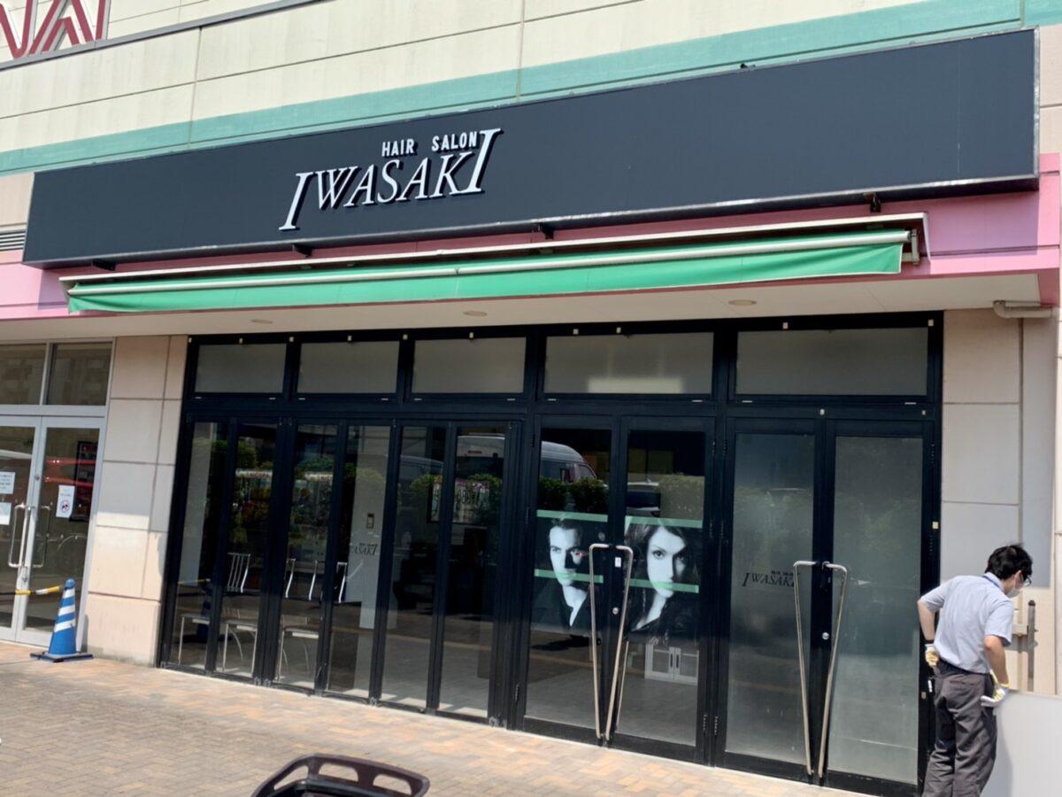 【新店情報!!】堺市南区・アクロスモール泉北におしゃれな美容院ができるみたい!!:
