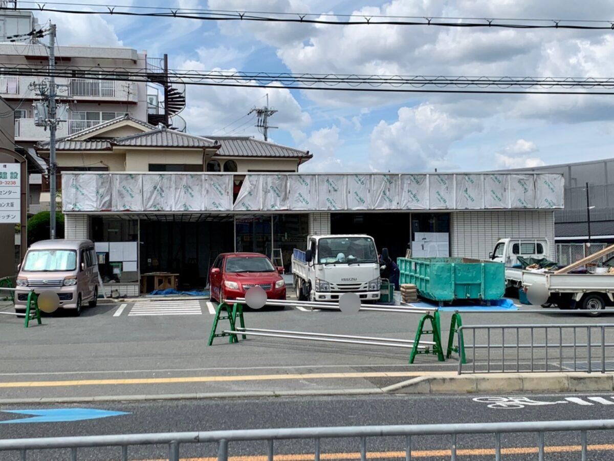 【新店情報!!】藤井寺市・市役所近く!ローソン跡地に『ほっかほっか亭』がオープンするみたい♪: