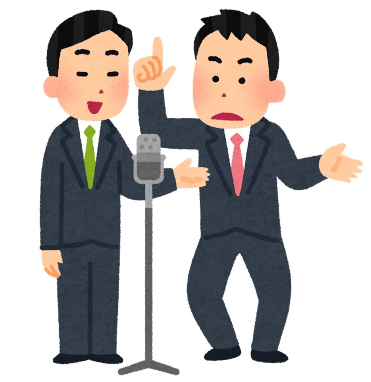 【2021.8/5(木)開催予定】堺区・お笑いのワークショップ☆夏のおたのしみ講座『笑学ワークショップ』が開催されます!※要申込@人権ふれあいセンター: