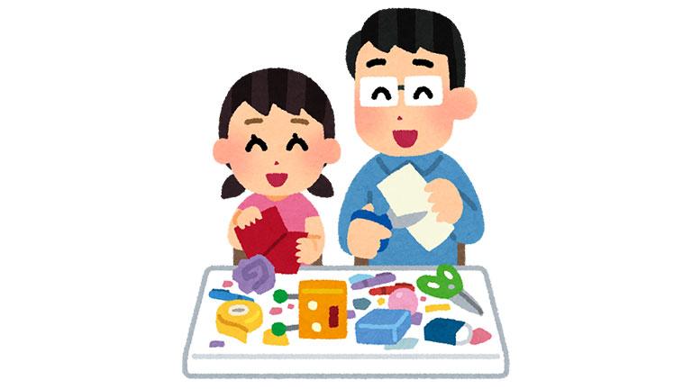 【2021.8/5(木)開催☆】富田林市・中央図書館にて『夏休みとしょかんリサイクル工作うごかしてあそぼう!』が開催されますよ♪: