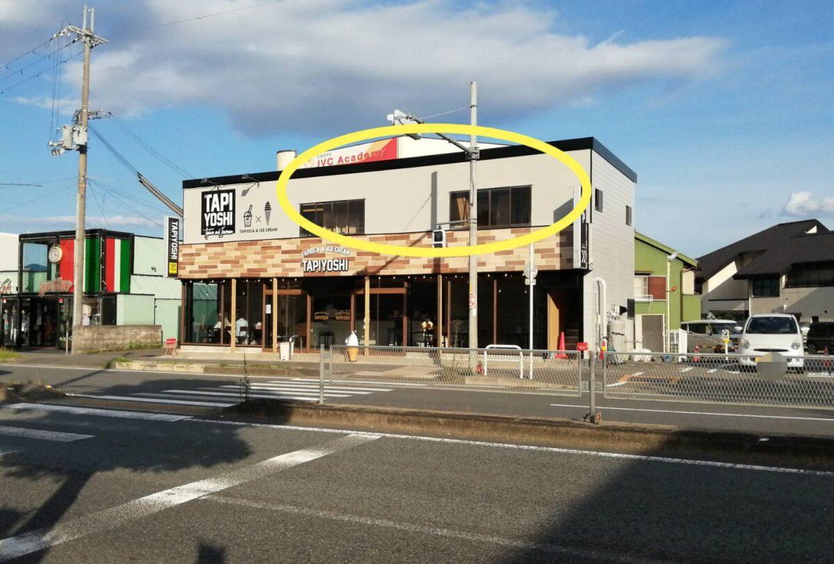 【新店情報】富田林市・近鉄富田林駅より徒歩5分の「TAPIYOSHI」2階にビューティーサロンがオープンするみたい。: