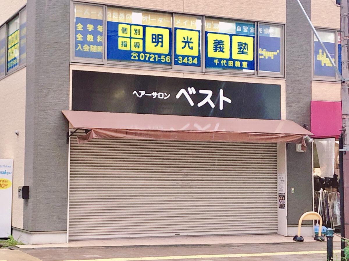 【2021.8/21(土)オープン予定☆】河内長野市・千代田駅から徒歩約3分の便利な場所に『ベストカラー 千代田店』がオープンするみたい!: