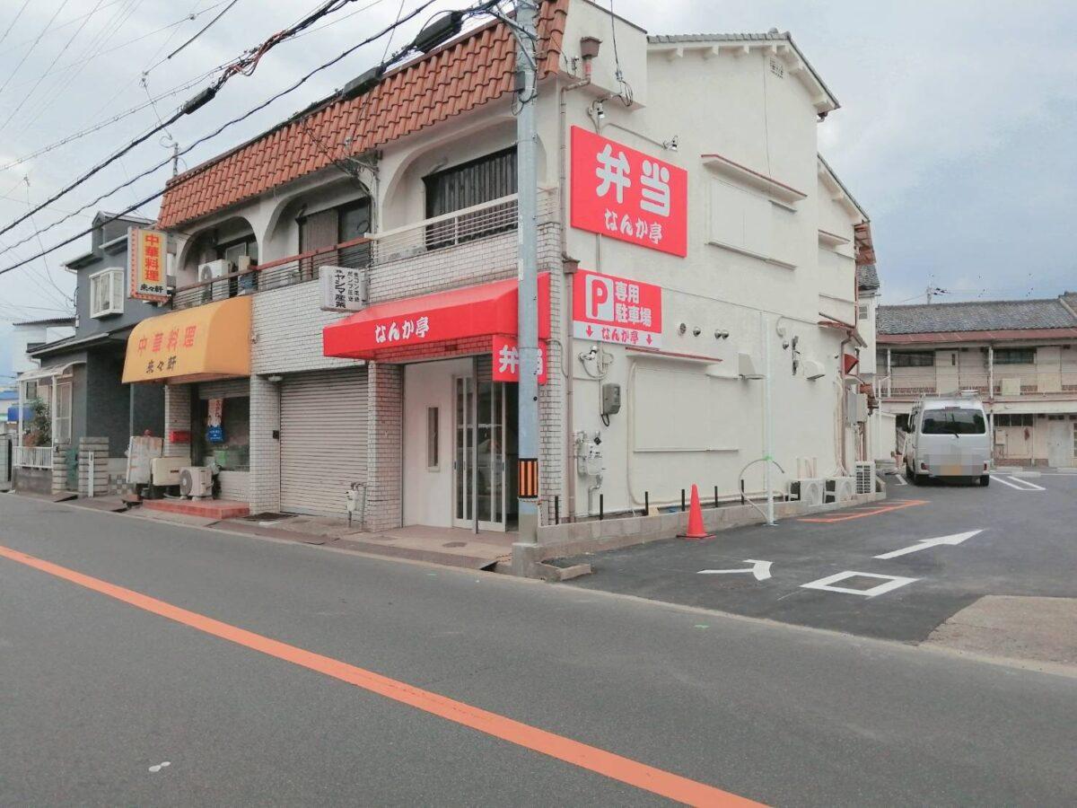 【新店情報】堺市東区・東区役所北交差点からすぐの場所にお弁当屋さんができるみたい。: