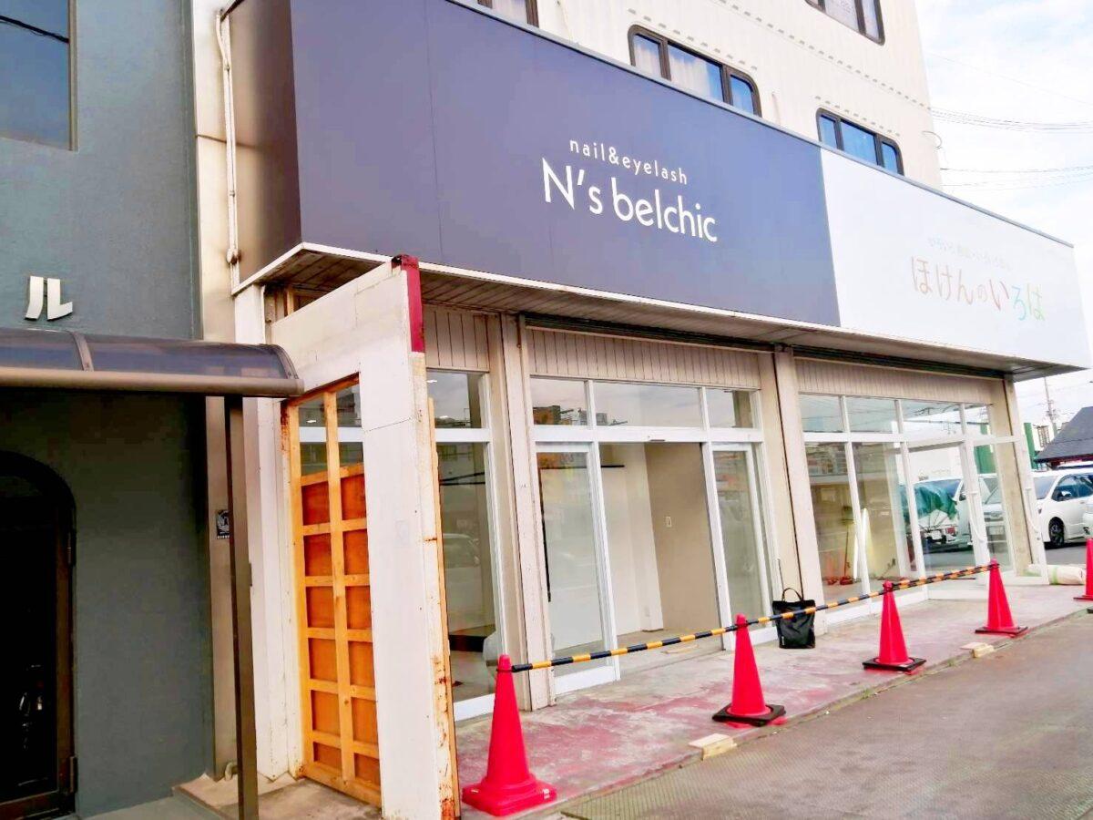 【新店情報】松原市・309号線沿いにnail&eyelashサロン『N's belchic』がオープンするようです。: