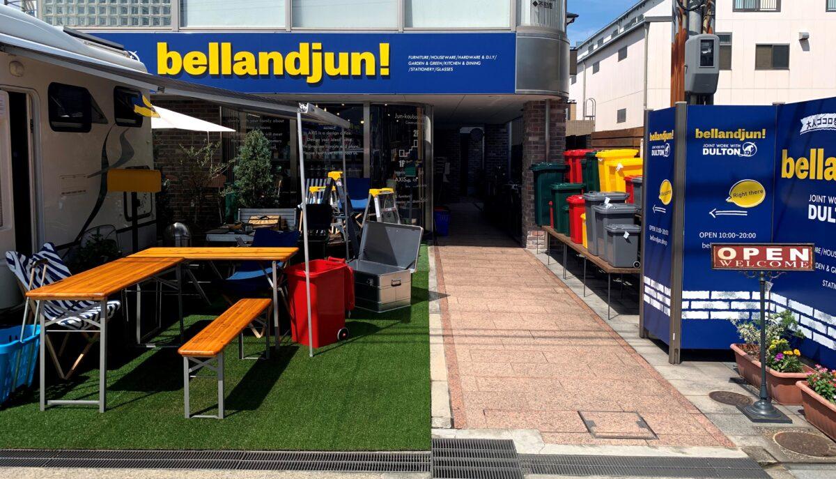 【祝オープン】堺市北区・大人ゴコロをくすぐる雑貨店『bellandjun!』がオープン♪おしゃれ★ヴィンテージ風DULTON商品が多数!!:
