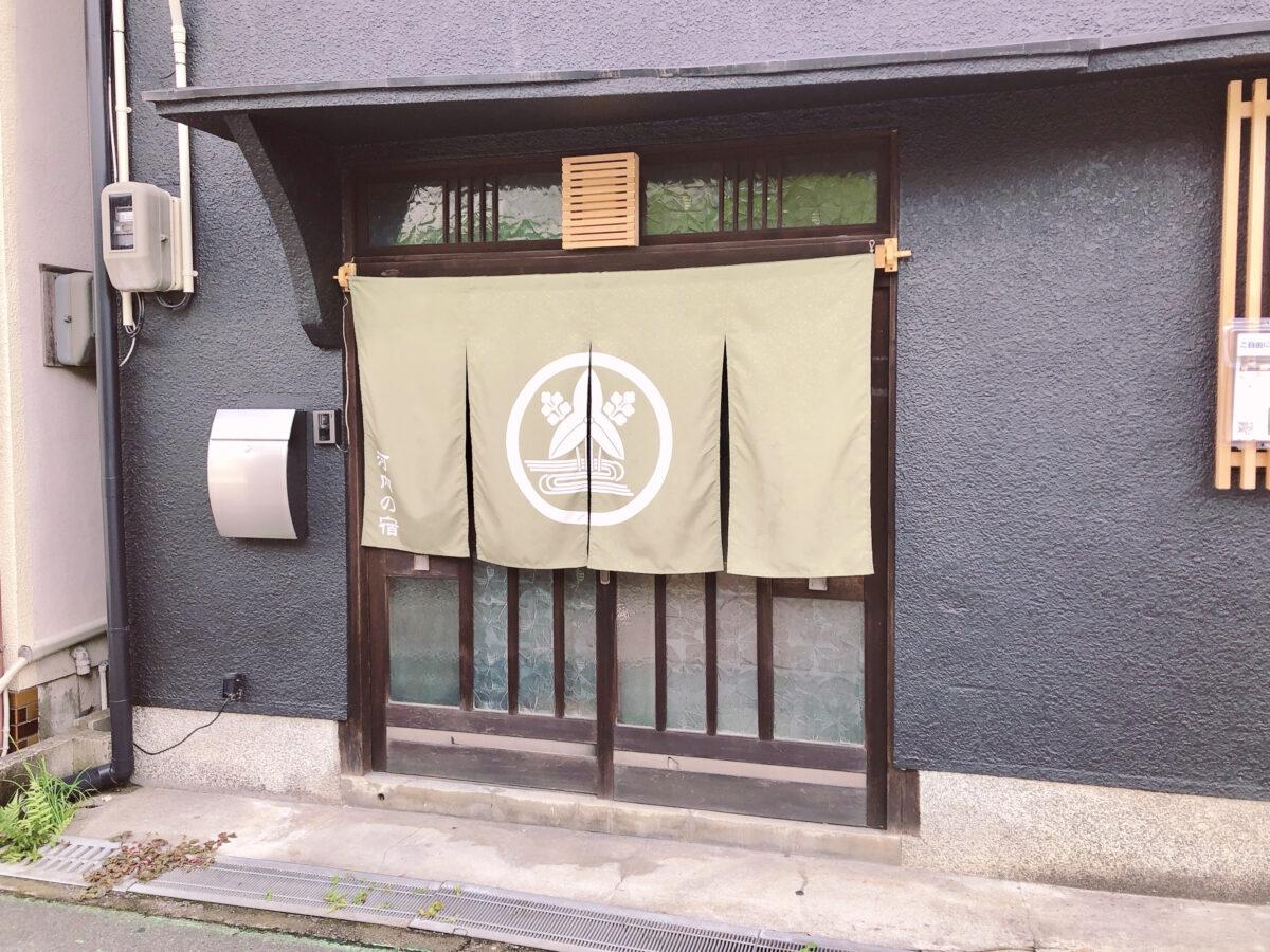 【祝オープン】河内長野市・1日1組限定「広いリビング」&「キッチン付き」の1棟貸切り宿『河内の宿 』がオープンしました!: