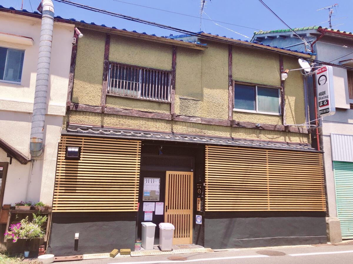 【祝オープン】堺市東区・美味しいお寿司や串カツ・天ぷらがいただける居酒屋さん『和創ダイニング まる』がオープンしました!: