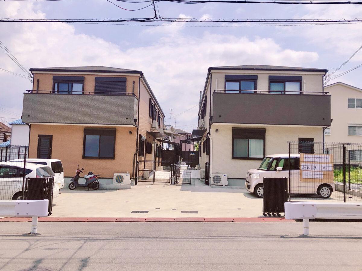 【祝オープン】富田林市・障がいを抱えている方でも安心できるグループホーム『かめホーム』がオープンしましたよ!: