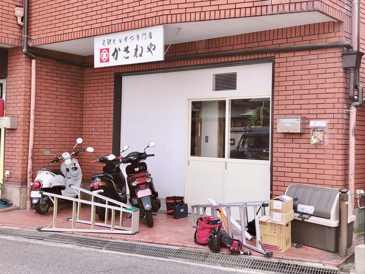 【祝オープン】羽曳野市・揚げたてとんかつをお届けします!宅配とんかつ専門店『かさねや松原 羽曳野店』がオープンしましたよ!: